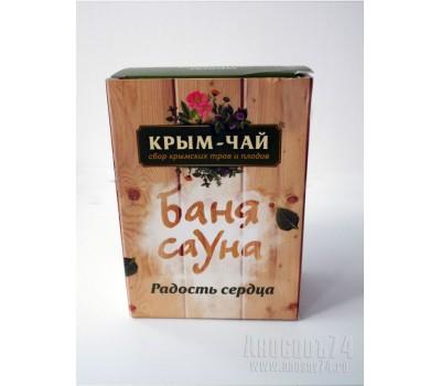 """Чай для бани """"Радость сердца"""""""