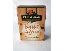 """Крым Чай """"Здоровый дух"""" для бани и сауны"""