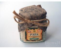 Рапа с экстрактом сибирского кедра, 250 гр.