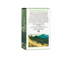 """Травяной чай """"Большой каньон"""""""