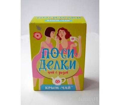 Крым-чай Посиделки с розой