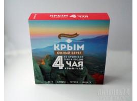 Набор Крым - Южный Берег (4 чая)