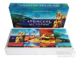 """Подарочный набор """"Крымские истории"""" (4 чая по 40 г)"""