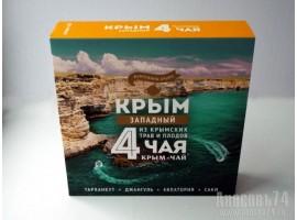 Набор Крым - Западный (4 чая)